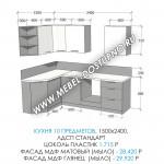Заказать кухню в Москве недорого от 20000 рублей
