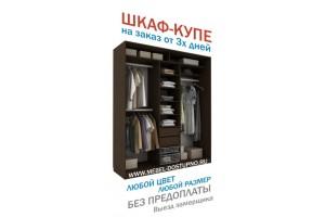 Недорогой встроенный шкаф-купе на заказ Москва
